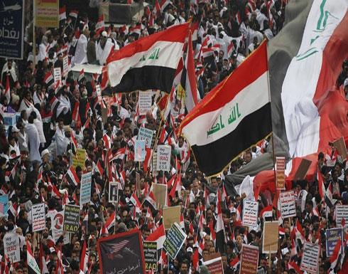 بالفيديو : هتافات من التحرير ببغداد ...لا مقتدى ولا هادي حرة تظل بلادي