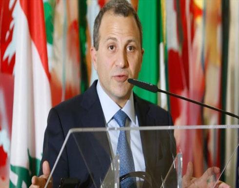 باسيل: الأمور إيجابية جدًا نحو تشكيل الحكومة اللبنانية