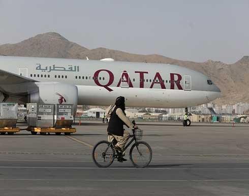 مسؤول: طائرة قطرية تغادر كابل وعلى متنها أكثر من 230 راكبا