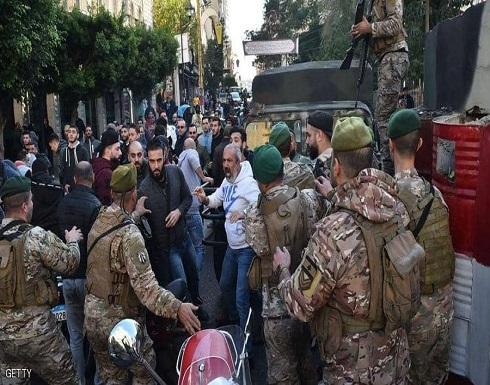 لبنان.. مواجهات بين الأمن ومتظاهرين رافضين لتكليف دياب
