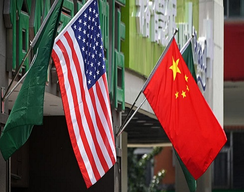 الصين ردا على اتهامات واشنطن: افتراءات خبيثة
