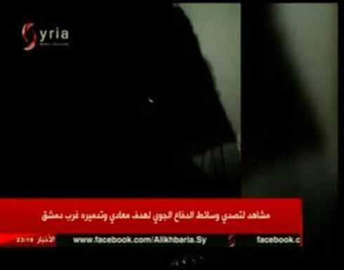 """فيديو : الدفاعات السورية تدمّر """"هدفا معاديا"""" غربي دمشق"""