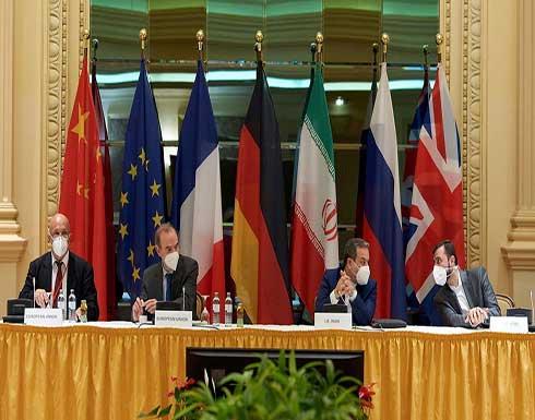 باريس: يجب استئناف مفاوضات فيينا على وجه السرعة