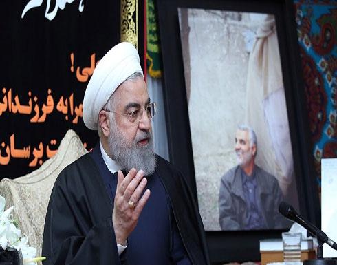 روحاني: إذا تعرضت أمريكا لهجمات في دولة أخرى ستكون مخطئة إذا اتهمت إيران