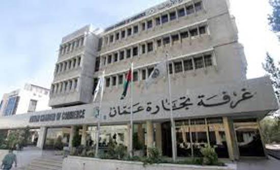 تجارة عمان: إلغاء التجارة الحرة مع تركيا يضر بمختلف القطاعات
