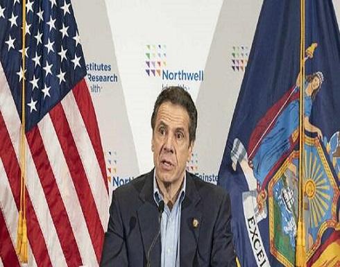 حاكم نيويورك: فيروس كورونا انتقل للولاية من القارة العجوز وليس من الصين
