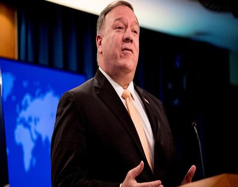 بومبيو: انسحاب ترمب من الاتفاق النووي جنب العالم مخاطر إيران