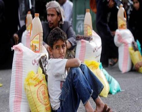 الأمم المتحدة: اليمن يحتاج 4 مليارات دولار لتمويل العمليات الإنسانية