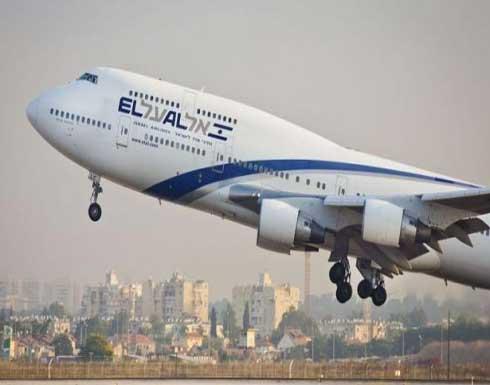 """""""إسرائيل"""" ترسل طائرات لإعادة الإسرائيليين العالقين في أوروبا"""