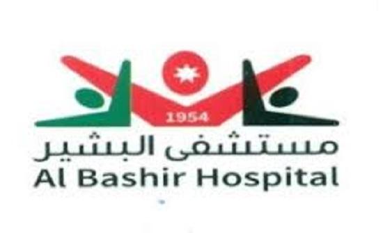 عزل قسم العناية الحثيثة في مستشفى أردني بعد تسجيل اصابة سيدة بكورونا