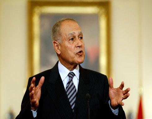 الجامعة العربية تدعو لثني البرازيل عن نقل سفارتها للقدس