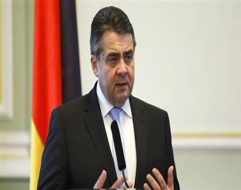 وزير الخارجية الألماني لمتظاهرين: لا نبيع الأسلحة لتركيا