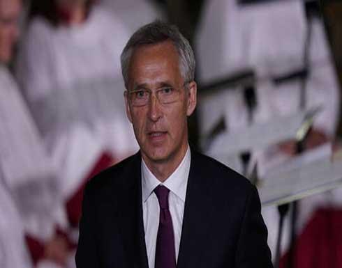 ستولتنبرغ: تركيزنا منصب في الوقت الحالي على عمليات الإجلاء من أفغانستان
