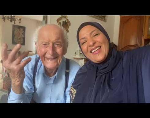 شاهد : اعتناق مسن فرنسى الإسلام بعد الحاد دام 95 سنه
