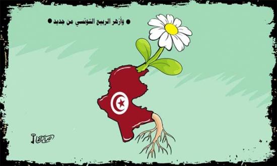 وأزهر الربيع التونسي من جديد