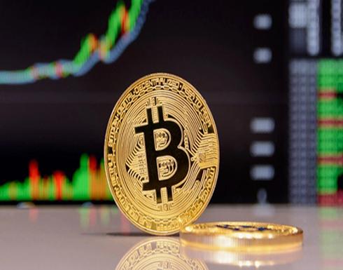 """العملة الرقمبة """"بيتكوين"""" تهوي من القمة التاريخية"""