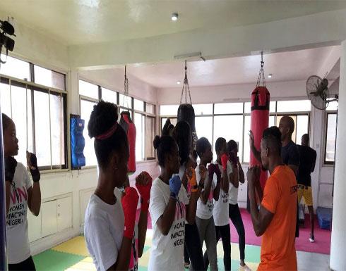 نيجيريا.. نساء تتلقى تدريبات في الملاكمة لمواجهة العنف الجنسي