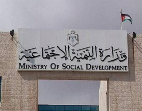 الضمور يترأس الاجتماع الثاني لمحور تمكين الخدمات الاجتماعية
