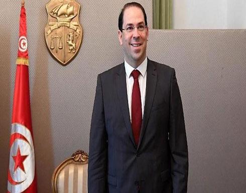 رئيس الوزراء التونسي: تغيير الحكومة خطر على البلاد