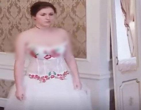 عروس اوكرانية تنفصل عن عريسها قبل الزفاف بساعات: اختياره للفستان سيء