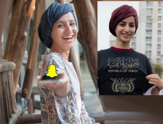 """من كوريا..يمنية تشعل مواقع التواصل بصورها بسبب نمط لبسها الفريد """" فيديو و صور  """""""