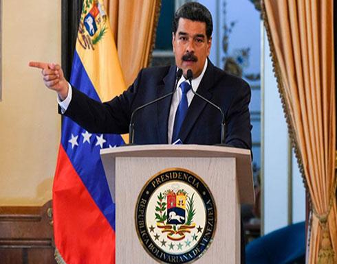 أول تعليق من الرئيس الفنزويلي على محاولة الانقلاب عليه