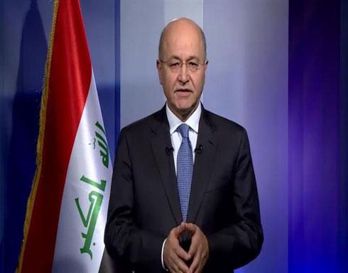 الرئيس العراقي يدعو إلى تشكيل حكومة بعيدة عن المحاصصة