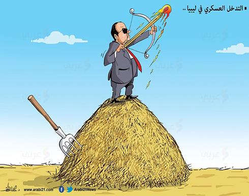تدخل السيسي في ليبيا