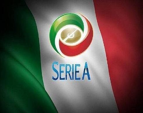 """رسميا.. زيادة عدد التبديلات في الدوري الإيطالي """"الكالتشيو"""""""