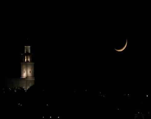 تعذر رؤية هلال شهر ذي الحجة اليوم الاثنين والجمعة 31 تموز أول أيام عيد الاضحى