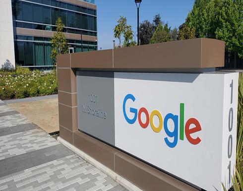 """اسمها الأصلي """"باكروب"""".. معلومات طريفة تجهلها عن شركة غوغل"""