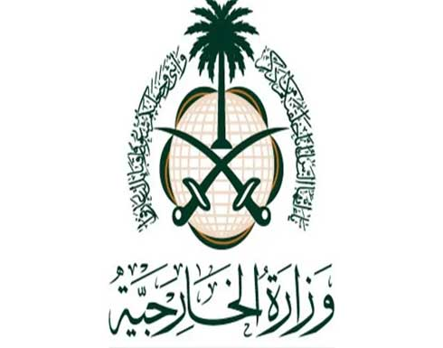 السعودية: تصريحات وزير خارجية لبنان إساءة لدول الخليج