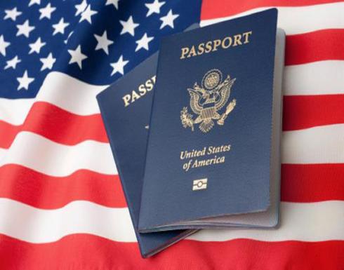 5 آلاف أميركي تخلوا عن جنسيتهم... فما هو السبب؟