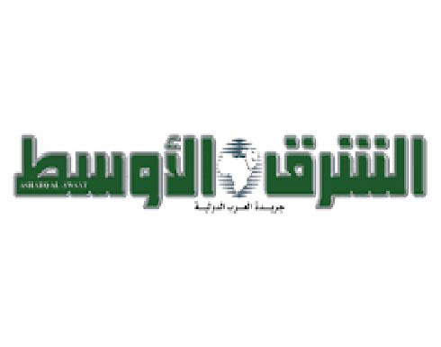 حزب كردي إيراني يعيد انتشاره على حدود العراق