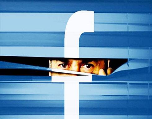 """إنتهاك جديد لـ""""فيسبوك"""".. هكذا إخترقت أكثر من مليون حساب"""