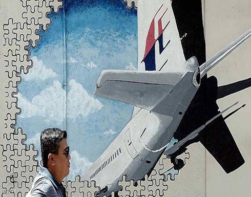 خبير صور يحدد مكان اختفاء الطائرة الماليزية
