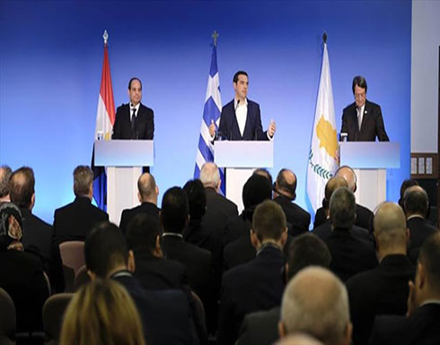 مؤتمر صحفي لقادة مصر واليونان وقبرص في ختام القمة الثلاثية - تغطية خاصة