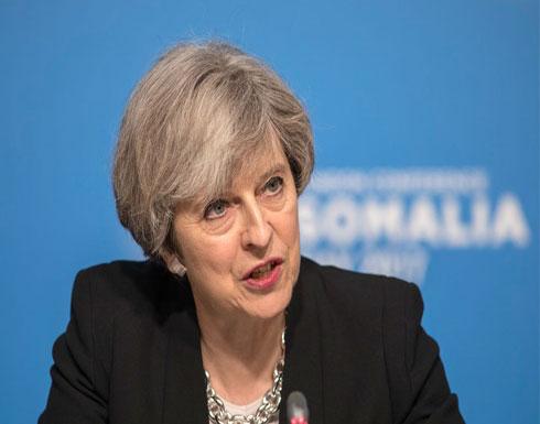 ماي: فشل خطة الاتفاق ستعني مزيدا من الانقسام في بريطانيا