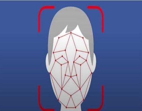 """هكذا توقف ميزة التعرف على الوجه في """"فيسبوك"""""""