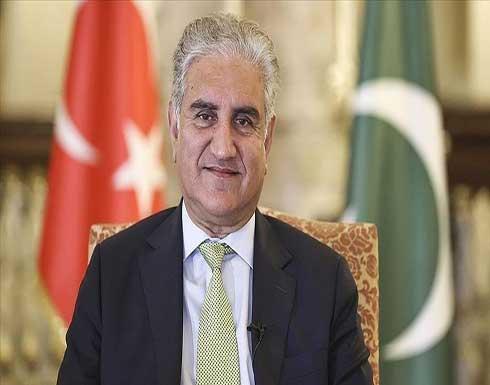 باكستان: مستعدون للتواصل مع أي دولة من أجل العمل على استقرار أفغانستان