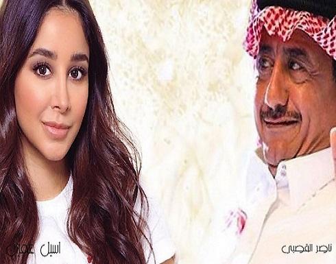 شاهد.. ناصر القصبي واسيل عمران يثيران الجدل بطرح موضوع المثليين