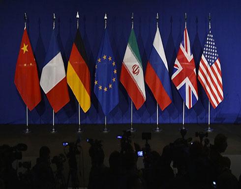 """قلق أوروبي من المهلة الإيرانية بشأن """"الاتفاق النووي"""""""