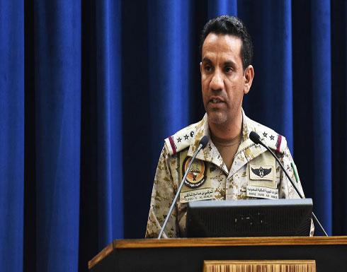 التحالف: قصف قاعدة الديلم استهدف مخططا إرهابيا للحوثيين