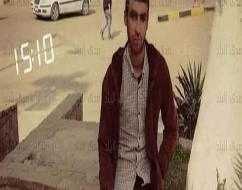 17 عاما.. أهالي عمروس بمصر يعثرون على جثة شاب مذبوحا
