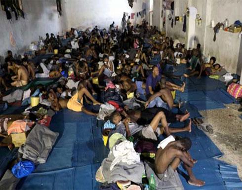 """الأمم المتحدة تحاول تحسين الظروف """"المروعة"""" لاحتجاز المهاجرين في ليبيا"""