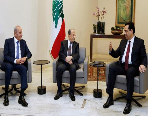 لبنان.. دياب يعلن تشكيل حكومة جديدة ويحدد أهدافها