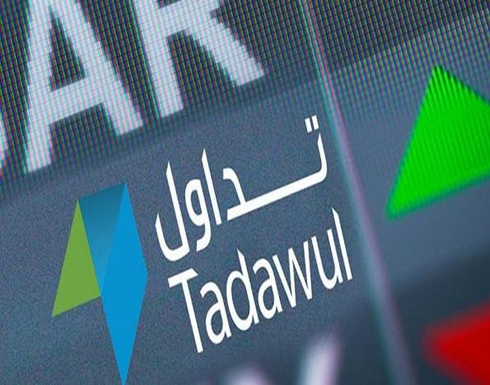 """""""تداول"""" السعودية تستطلع آراء المهتمين حول مسودات قواعد المؤشر ومنهجيته"""