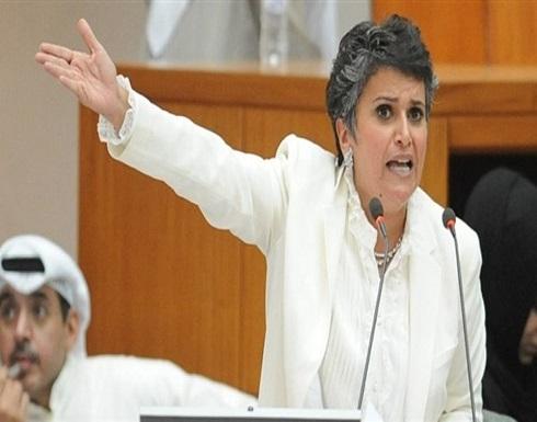 """نائبة كويتية تفجر زوبعة.. """"ضرر الوافدين أكبر من نفعهم"""""""