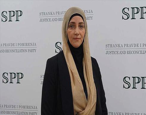 أول برلمانية محجّبة في صربيا: سأكون صوتاً لجميع نساء بلدي