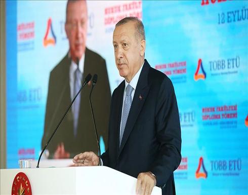 أردوغان: اقتصادنا يحقق قفزات وتصنيف وكالات الائتمان لا قيمة له